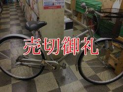 画像1: 〔中古自転車〕シティサイクル 26インチ 内装3段変速 ローラーブレーキ シルバー