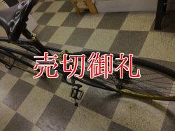 画像4: 〔中古自転車〕a.n.design works(エーエヌデザインワークス) ロードバイク 700×23C 2×7段変速 Vブレーキ ブラック