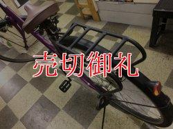 画像4: 〔中古自転車〕シティサイクル 27インチ 外装6段変速 パープル×ブラック