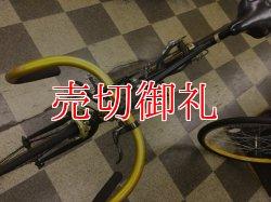 画像5: 〔中古自転車〕a.n.design works(エーエヌデザインワークス) ロードバイク 700×23C 2×7段変速 Vブレーキ ブラック