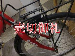 画像2: 〔中古自転車〕GIOS PULMINO ジオス プルミーノ  ミニベロ 小径車 20×1.00 7段変速 クロモリ レッド