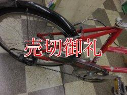 画像3: 〔中古自転車〕GIOS PULMINO ジオス プルミーノ  ミニベロ 小径車 20×1.00 7段変速 クロモリ レッド