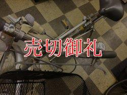 画像5: 〔中古自転車〕シティサイクル 26インチ 内装3段変速 ローラーブレーキ シルバー