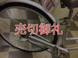 画像3: 〔中古自転車〕シティサイクル 26インチ 内装3段変速 ローラーブレーキ シルバー