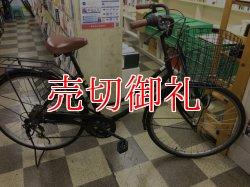 画像1: 〔中古自転車〕シティサイクル ママチャリ 26インチ 外装6段変速 ブラック