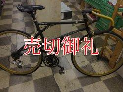 画像1: 〔中古自転車〕a.n.design works(エーエヌデザインワークス) ロードバイク 700×23C 2×7段変速 Vブレーキ ブラック