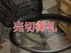 画像2: 〔中古自転車〕シティサイクル 26インチ 内装3段変速 ローラーブレーキ シルバー