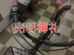 画像5: 〔中古自転車〕シティサイクル ママチャリ 26インチ 外装6段変速 ブラック