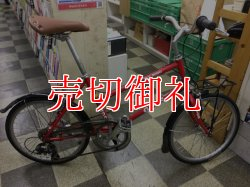 画像1: 〔中古自転車〕GIOS PULMINO ジオス プルミーノ  ミニベロ 小径車 20×1.00 7段変速 クロモリ レッド