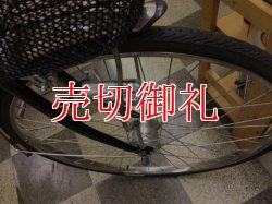 画像2: 〔中古自転車〕マルイシ シティサイクル 27インチ 外装6段変速 LEDオートライト ローラーブレーキ BAA自転車安全基準適合 ブラック