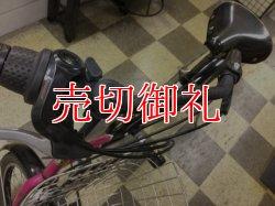 画像5: 〔中古自転車〕ブリヂストン VEGAS(ベガス) ミニベロ 小径車 20インチ 内装3段変速 リモートレバーLEDライト ローラーブレーキ BAA自転車安全基準適合 ピンク×ブラック