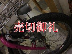 画像2: 〔中古自転車〕ブリヂストン VEGAS(ベガス) ミニベロ 小径車 20インチ 内装3段変速 リモートレバーLEDライト ローラーブレーキ BAA自転車安全基準適合 ピンク×ブラック