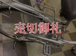 画像3: 〔中古自転車〕ブリヂストン シティサイクル 24インチ 内装3段変速 シルバー