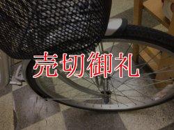 画像2: 〔中古自転車〕ブリヂストン シティサイクル 24インチ 内装3段変速 シルバー