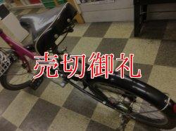 画像4: 〔中古自転車〕ブリヂストン VEGAS(ベガス) ミニベロ 小径車 20インチ 内装3段変速 リモートレバーLEDライト ローラーブレーキ BAA自転車安全基準適合 ピンク×ブラック