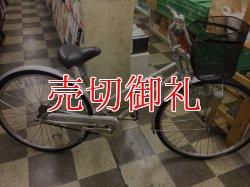 画像1: 〔中古自転車〕ブリヂストン シティサイクル 26インチ シングル リモートレバーライト BAA自転車安全基準適合 シルバー