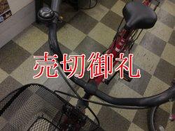 画像5: 〔中古自転車〕シティサイクル ママチャリ 26インチ シングル レッド
