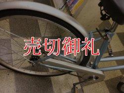 画像3: 〔中古自転車〕シティサイクル 26インチ シングル ライトブルー