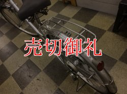 画像4: 〔中古自転車〕ブリヂストン シティサイクル 24インチ 内装3段変速 シルバー