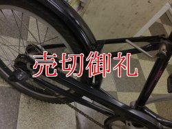 画像3: 〔中古自転車〕ブリヂストン VEGAS(ベガス) ミニベロ 小径車 20インチ 内装3段変速 リモートレバーLEDライト ローラーブレーキ BAA自転車安全基準適合 ピンク×ブラック