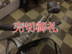 画像5: 〔中古自転車〕ブリヂストン シティサイクル 26インチ シングル リモートレバーライト BAA自転車安全基準適合 シルバー