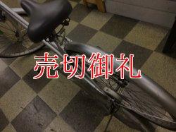 画像4: 〔中古自転車〕ブリヂストン シティサイクル 26インチ シングル リモートレバーライト BAA自転車安全基準適合 シルバー