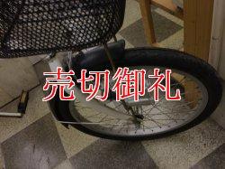 画像2: 〔中古自転車〕ミニベロ 小径車 20インチ 6段変速 ホワイト