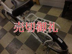 画像4: 〔中古自転車〕ミニベロ 小径車 20インチ 6段変速 ホワイト