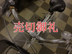 画像5: 〔中古自転車〕ミニベロ 小径車 20インチ 6段変速 ホワイト