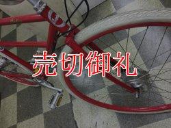 画像2: 〔中古自転車〕FUJI×Indian Bike フジ×インディアンバイク コラボ SUNDANCE サンダンス 限定300台 クルーザーバイク 700×32C 内装3段変速 前後ドラムブレーキ クロモリ レザーサドル レッド