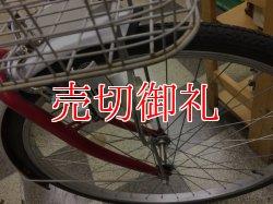 画像2: 〔中古自転車〕シティサイクル ママチャリ 26インチ 外装6段変速 レッド