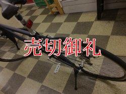 画像4: 〔中古自転車〕SPECIALIZED スペシャライズド Sirrus シラス クロスバイク 700×28C 3×8段変速 アルミフレーム 青系