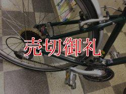 画像3: 〔中古自転車〕RALEIGH ラレー クロスバイク 700×38C 3×8段変速 アルミフレーム グリーン