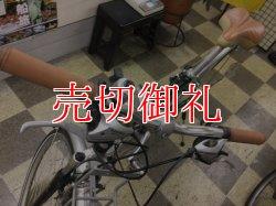 画像5: 〔中古自転車〕RALEIGH ラレー クロスバイク 700×38C 3×8段変速 アルミフレーム グリーン