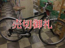 画像1: 〔中古自転車〕RALEIGH ラレー クロスバイク 700×38C 3×8段変速 アルミフレーム グリーン