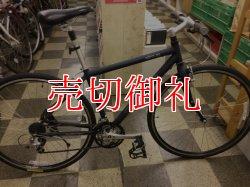 画像1: 〔中古自転車〕SPECIALIZED スペシャライズド Sirrus シラス クロスバイク 700×28C 3×8段変速 アルミフレーム 青系