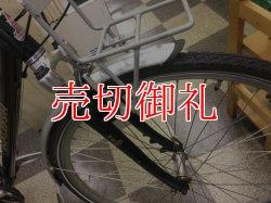 画像2: 〔中古自転車〕RALEIGH ラレー クロスバイク 700×38C 3×8段変速 アルミフレーム グリーン