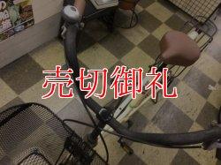 画像5: 〔中古自転車〕マルイシ シティサイクル 26インチ シング アイボリー