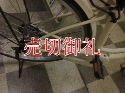 画像3: 〔中古自転車〕マルイシ シティサイクル 26インチ シング アイボリー