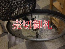 画像2: 〔中古自転車〕マルイシ シティサイクル 26インチ シング アイボリー