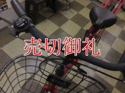 画像5: 〔中古自転車〕シティサイクル 27インチ シングル LEDオートライト ローラーブレーキ レッド