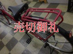 画像4: 〔中古自転車〕シティサイクル 27インチ シングル LEDオートライト ローラーブレーキ レッド