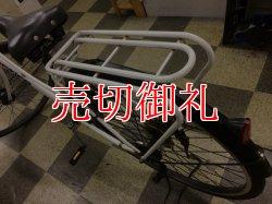 画像4: 〔中古自転車〕シティサイクル 27インチ 外装6段変速 LEDオートライト ホワイト