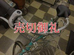 画像5: 〔中古自転車〕パナソニック シティサイクル 26インチ 内装3段変速 LEDオートライト ローラーブレーキ BAA自転車安全基準適合 ライトグリーン