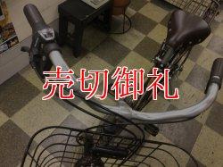 画像5: 〔中古自転車〕マルキン シティサイクル 26ンチ 内装3段変速 LEDオートライト ローラーブレーキ BAA自転車安全基準適合 ブラウン