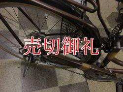 画像3: 〔中古自転車〕マルキン シティサイクル 26ンチ 内装3段変速 LEDオートライト ローラーブレーキ BAA自転車安全基準適合 ブラウン