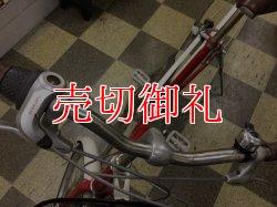 画像5: 〔中古自転車〕シティサイクル 26インチ 内装3段変速 ローラーブレーキ レッド