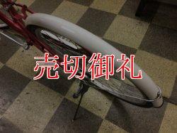 画像4: 〔中古自転車〕シティサイクル 26インチ 内装3段変速 ローラーブレーキ レッド