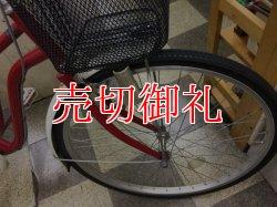 画像2: 〔中古自転車〕シティサイクル 26インチ 内装3段変速 ローラーブレーキ レッド