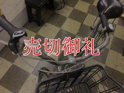画像5: 〔中古自転車〕シティサイクル 27インチ 内装3段変速 LEDオートライト ローラーブレーキ シルバー